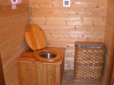 Assise tooilettes à la Colombière